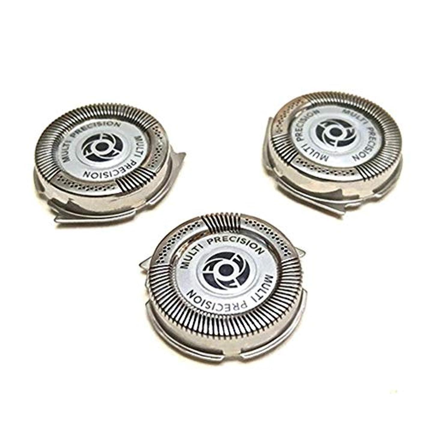 アクセントドラフト廃止3PCSシェーバー 替刃 交換用カッターヘッド フィリップスカミソリSH50 S5091 S5080 S5076 S5420 5082シェービング アクセサリー