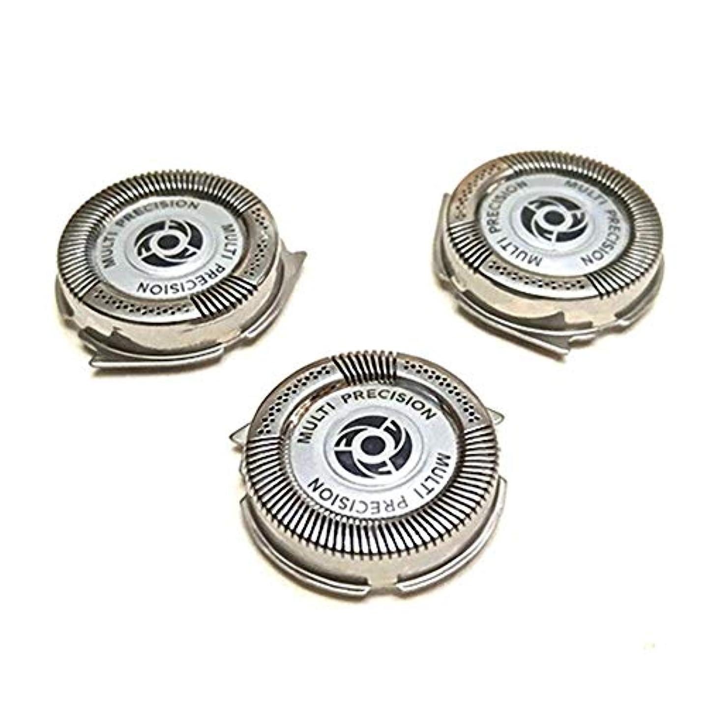 支給初心者ご飯3PCSシェーバー 替刃 交換用カッターヘッド フィリップスカミソリSH50 S5091 S5080 S5076 S5420 5082シェービング アクセサリー