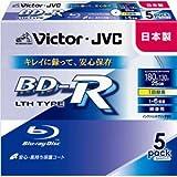ビクター 6倍速対応BD-R LTH TYPE 5枚パック 25GB ホワイトプリンタブルVictor BV-R130EW5
