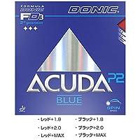 こちらの商品は【 レッド+1.8 】のみです。 3球目攻撃や安定感を重視したラバー! DONIC 卓球ラバー アクーダブルーP2 AL077 〈簡易梱包