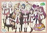 TVアニメ「ゆるゆり」ライブイベント3 七森中♪ふぇすてぃばる [Blu-ray] 画像