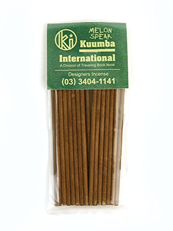 鮮やかなサイレント気晴らし(クンバ) Kuumbaスティックインセンスお香ミニサイズC(28本入り)MINI-INCENSE?358