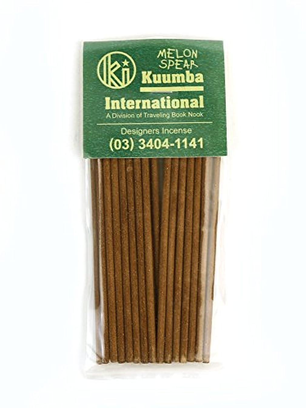 辛な死ぬ蒸留(クンバ) Kuumbaスティックインセンスお香ミニサイズC(28本入り)MINI-INCENSE?358
