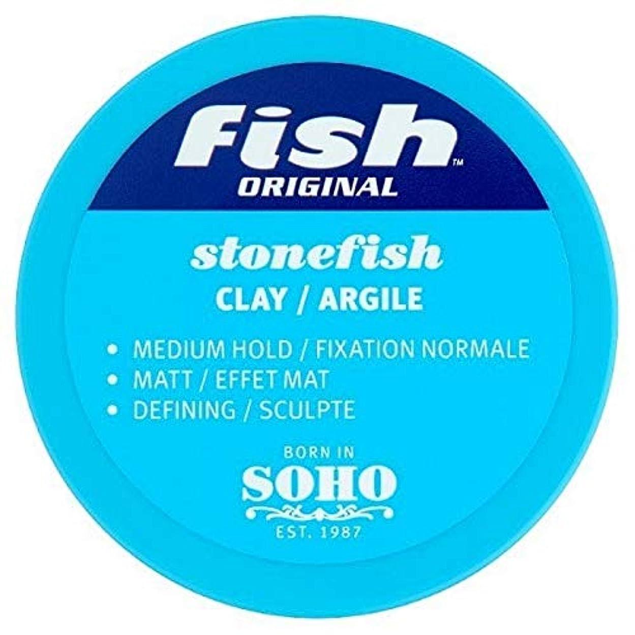 降雨豪華な手当[Fish Soho] 魚本来のオニダルマオコゼマット粘土70ミリリットル - Fish Original Stonefish Matt Clay 70ml [並行輸入品]
