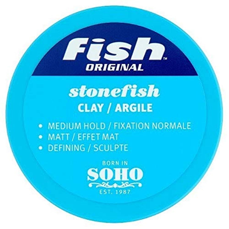 襲撃ラッドヤードキップリング踏み台[Fish Soho] 魚本来のオニダルマオコゼマット粘土70ミリリットル - Fish Original Stonefish Matt Clay 70ml [並行輸入品]