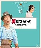 男はつらいよ 寅次郎恋やつれ 4Kデジタル修復版[Blu-ray/ブルーレイ]