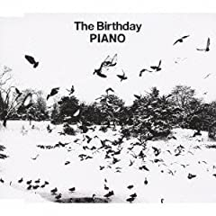 The Birthday「いとしのヤンキーガール」の歌詞を収録したCDジャケット画像