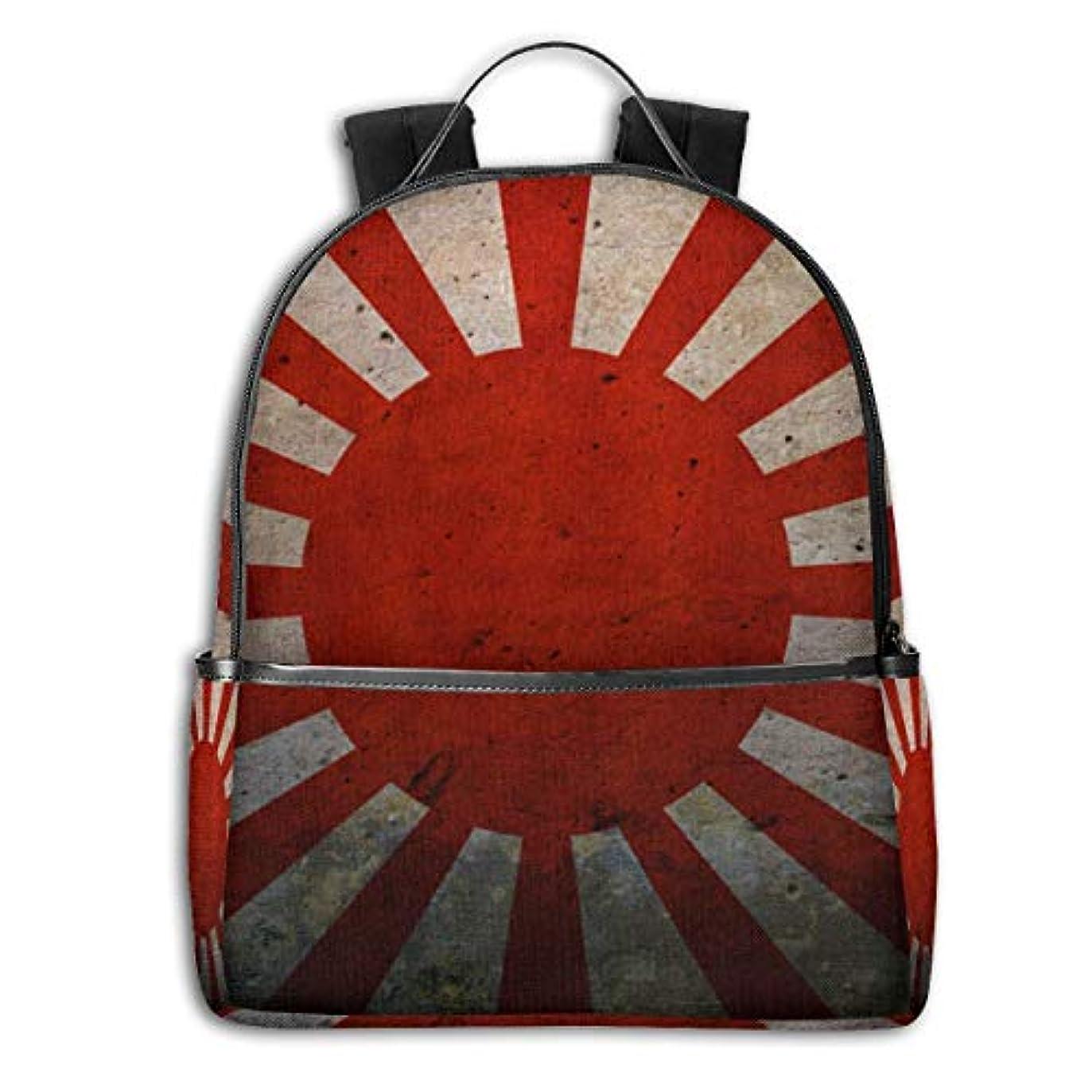 酸素モディッシュムスZetena リ ュックリュックサック 日本 旗 バックパック デイパック おしゃれ 旅行 通学 通勤 15.6インチラップトップ収納可能 アウトドア 遠足 出張 男女兼用
