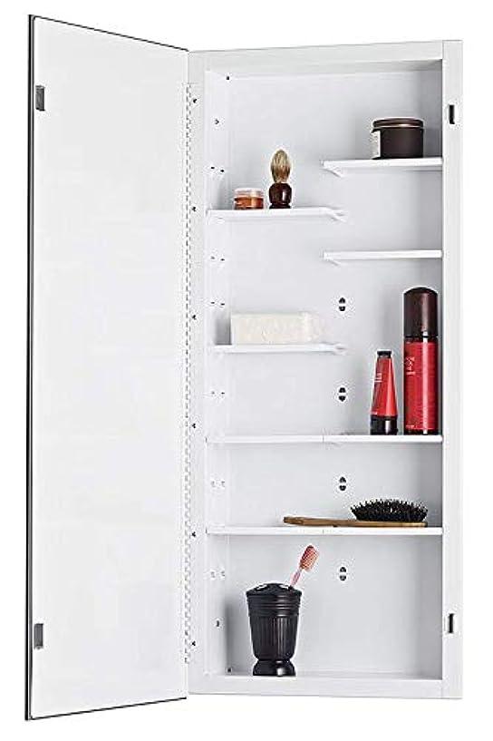 領事館約設定チューブJensenフォーカスMedicine Cabinet with Polishedミラー 16-Inch by 36-Inch 835P34DX 1