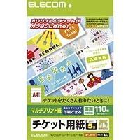 【まとめ 10セット】 エレコム チケットカード(マルチプリント(L)) MT-J5F110