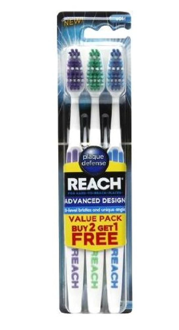 視聴者君主同盟Dr. Fresh, LLC アドバンスデザインソフトバリューパック大人歯ブラシ、3カウントに達します