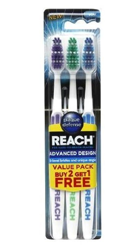 ひももっともらしい暴露するDr. Fresh, LLC アドバンスデザインソフトバリューパック大人歯ブラシ、3カウントに達します