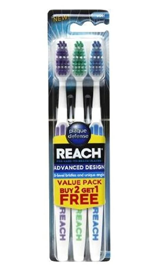 高架瞬時にトンDr. Fresh, LLC アドバンスデザインソフトバリューパック大人歯ブラシ、3カウントに達します