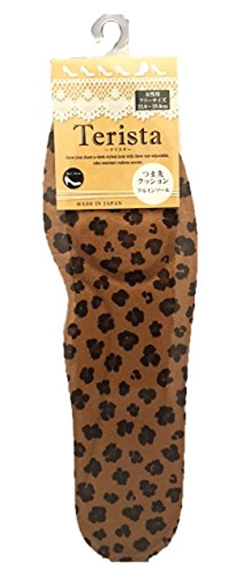 スキャン理容師炭素モリト テリスタ つま先クッションフルインソール レオパード柄 女性用 22.0~25.0cm
