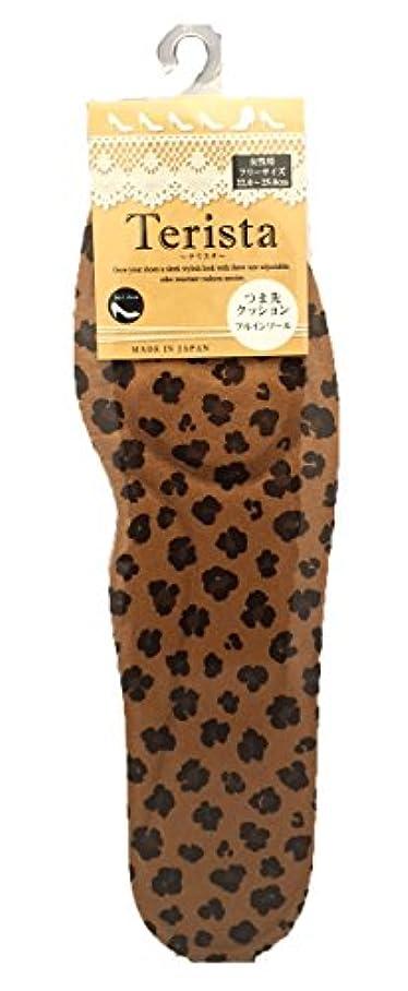 うるさい一過性血色の良いモリト テリスタ つま先クッションフルインソール レオパード柄 女性用 22.0~25.0cm