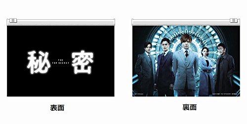 【早期購入特典あり】秘密 THE TOP SECRET(オリジナル トップシークレットケース付) [Blu-ray]