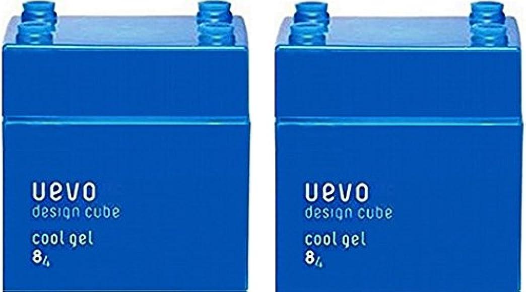 疾患しかしカップ【X2個セット】 デミ ウェーボ デザインキューブ クールジェル 80g cool gel DEMI uevo design cube