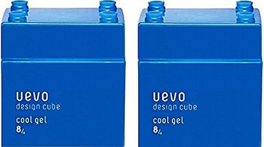 スツール出発する倒錯【X2個セット】 デミ ウェーボ デザインキューブ クールジェル 80g cool gel DEMI uevo design cube