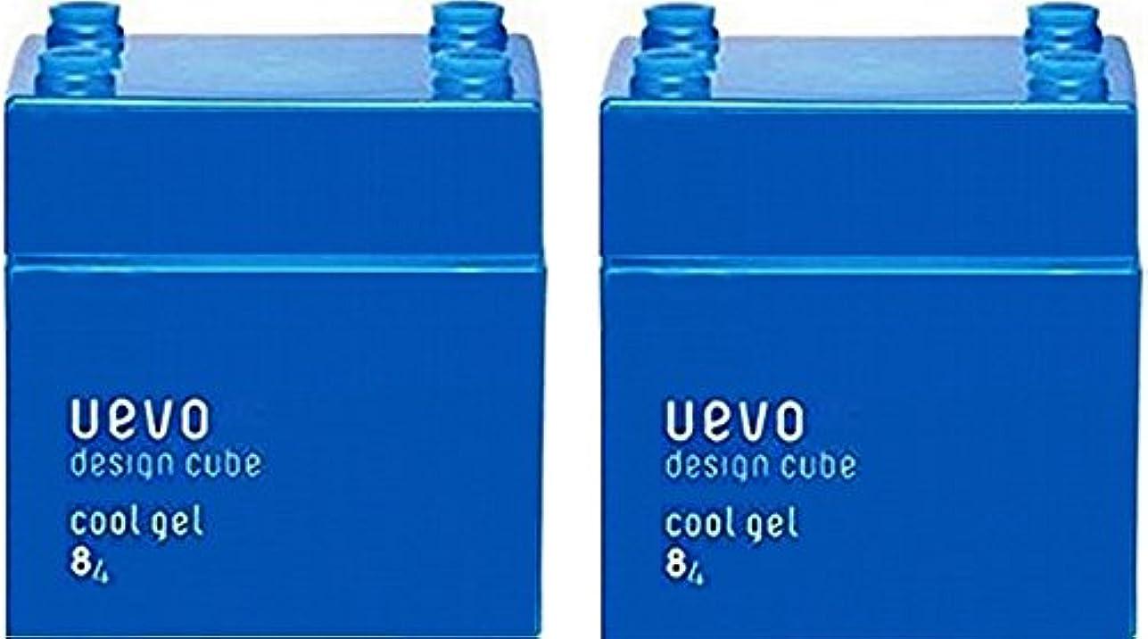 手錠説明する南極【X2個セット】 デミ ウェーボ デザインキューブ クールジェル 80g cool gel DEMI uevo design cube