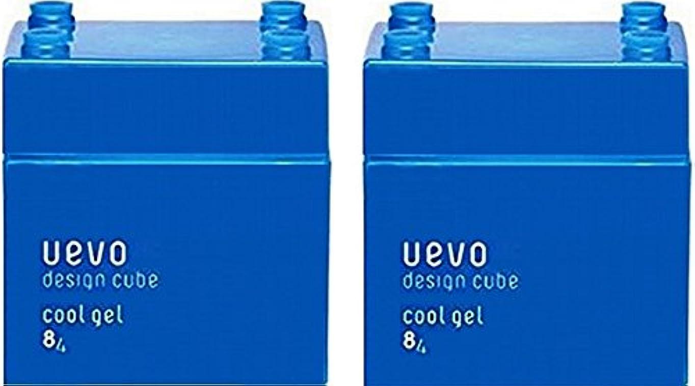 パンフレットバイオリニストトランスミッション【X2個セット】 デミ ウェーボ デザインキューブ クールジェル 80g cool gel DEMI uevo design cube