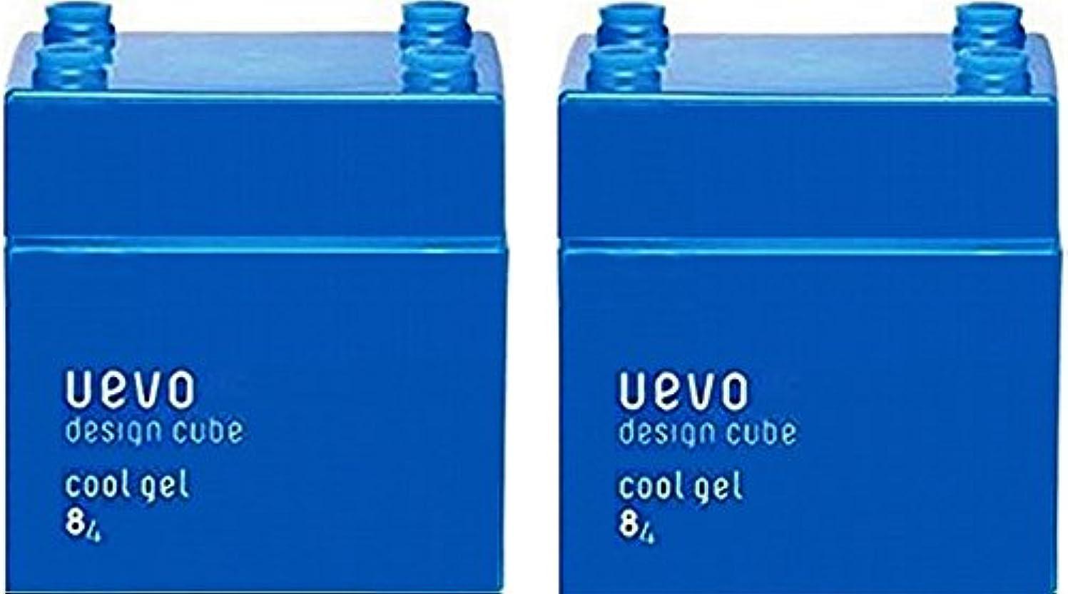 連想錫誰も【X2個セット】 デミ ウェーボ デザインキューブ クールジェル 80g cool gel DEMI uevo design cube
