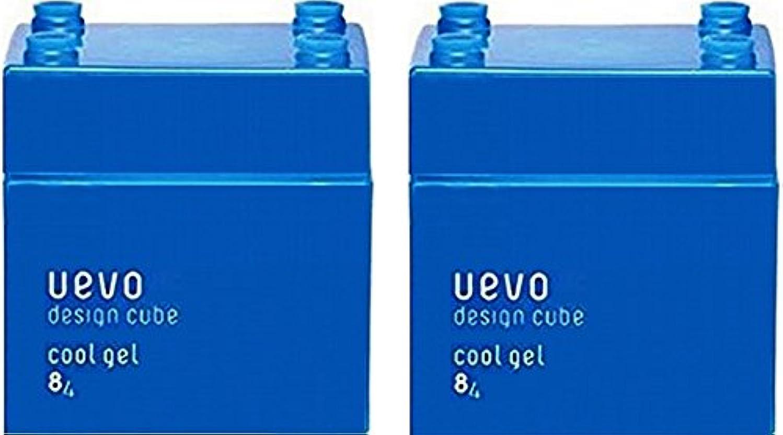 悲観主義者十億四分円【X2個セット】 デミ ウェーボ デザインキューブ クールジェル 80g cool gel DEMI uevo design cube