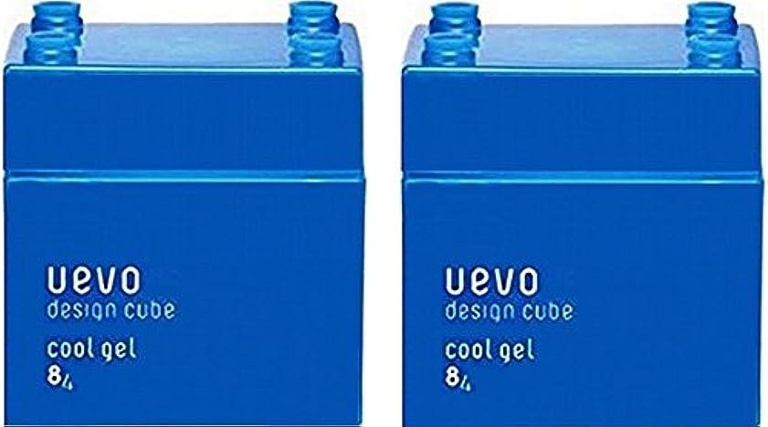 セブンサージかどうか【X2個セット】 デミ ウェーボ デザインキューブ クールジェル 80g cool gel DEMI uevo design cube