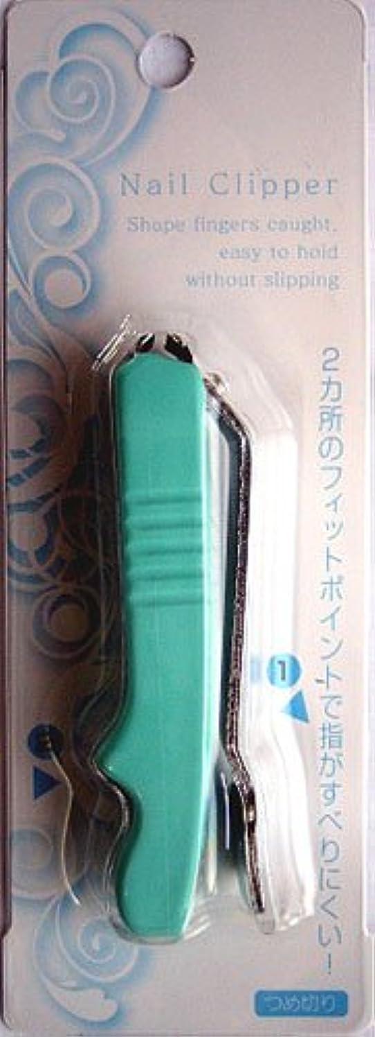 ネックレット有効化カンガルー2フィットツメキリM NC-1