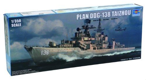 1/350 中国人民解放軍海軍 DDG-138 タイツォウ