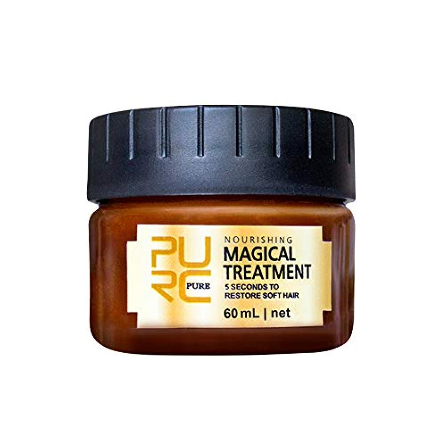 拍手する召集する関係ない60ml栄養ヘアマスク、5秒修復ダメージ回復ソフトヘア栄養スージングコンディショナー