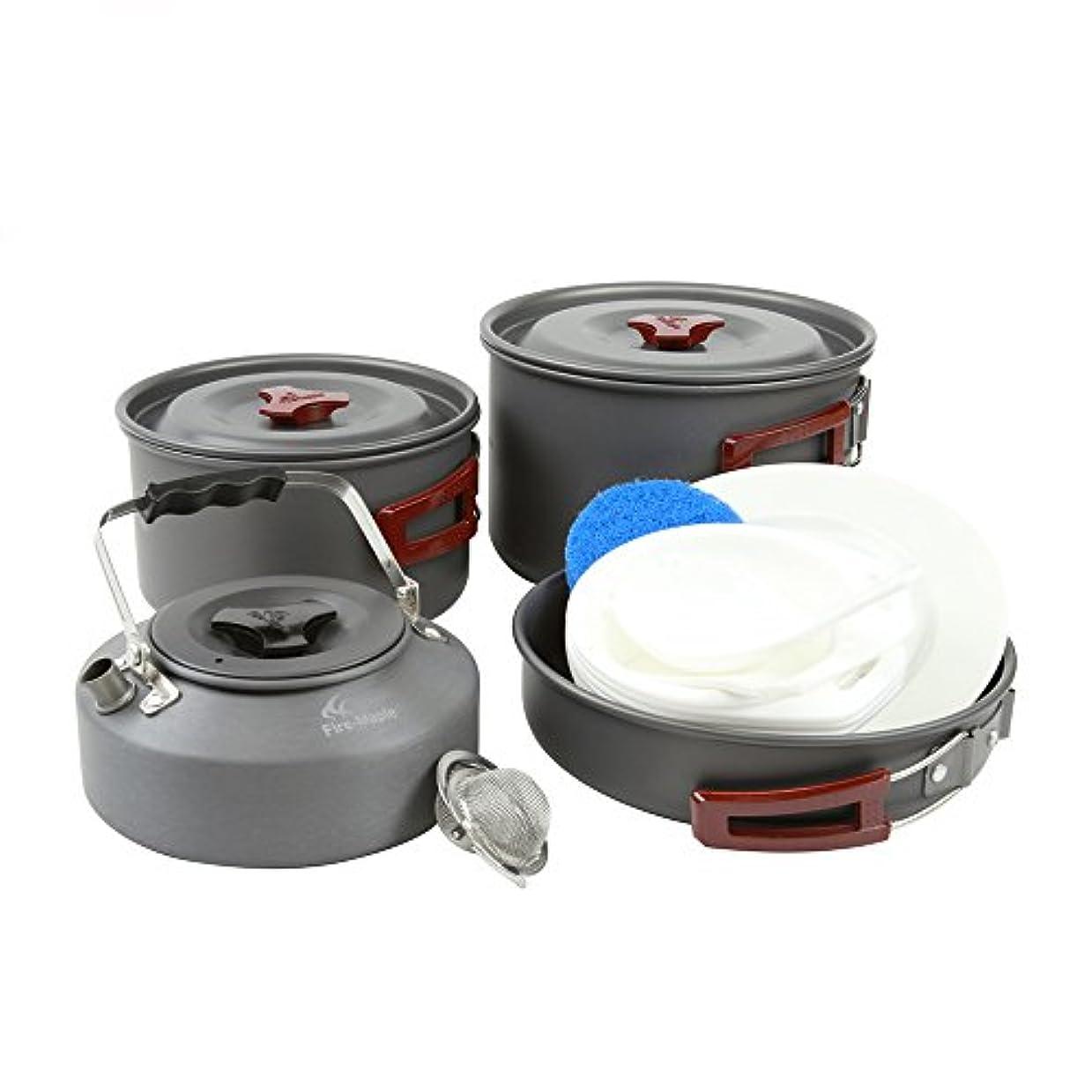 コロニアルインサート単語ファイアメープル製鍋とフライパン キャンプ クッキングセット キャンプ 調理器具 ピクニック アウトドア カトラリー (FMC-209)
