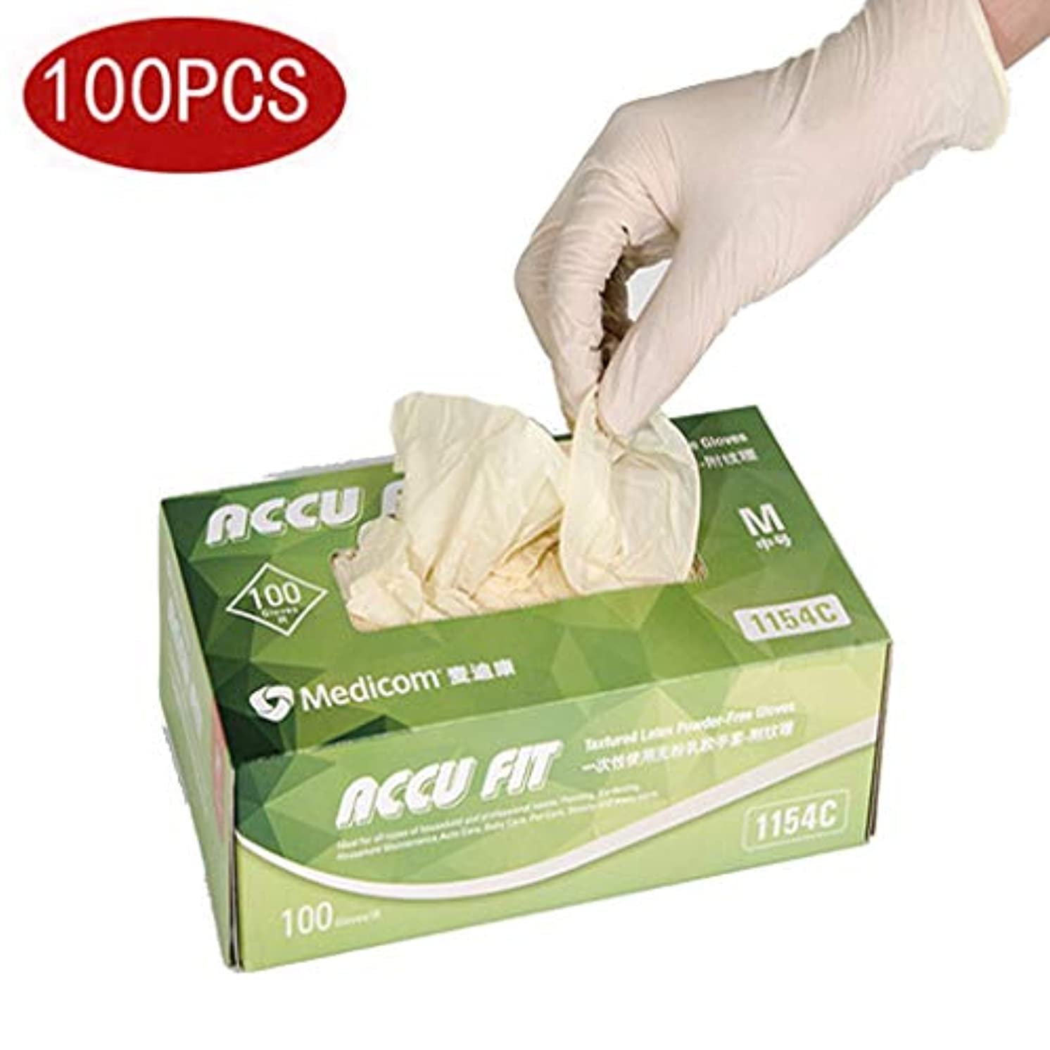 宿る抽象化摂氏9インチ使い捨てラテックス手袋、箱入り、パウダーフリーゴム、滑り止めの清掃、労働保険検査用手袋 100の病院ボックスのプロフェッショナルグレード (Size : S)