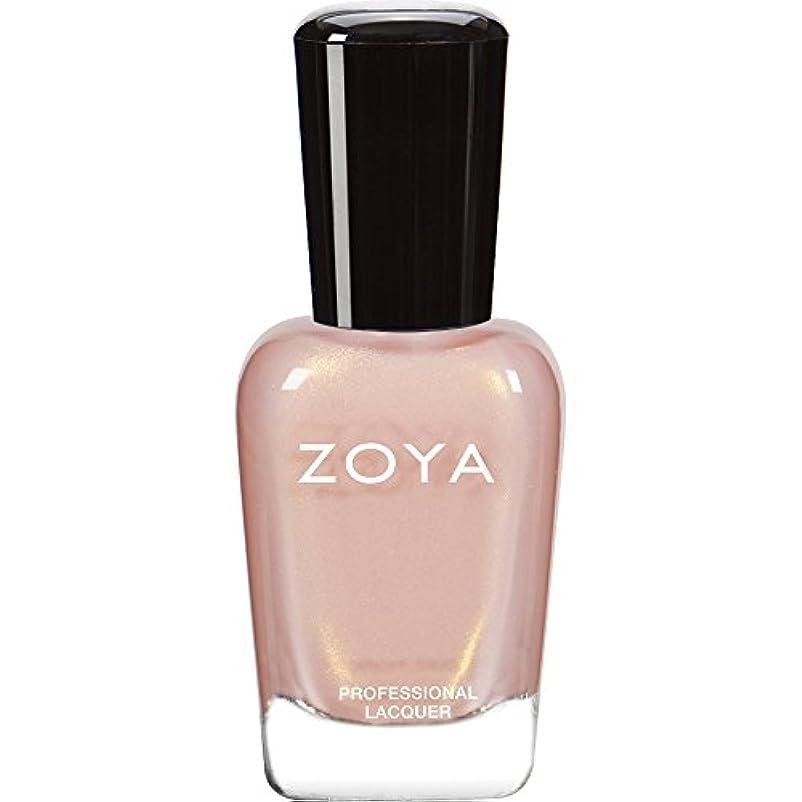 甘やかす経済的具体的にZOYA ゾーヤ ネイルカラーZP445(ERIKA) エリカ 15ml ゴールドがきらめくガーリーなベビーピンク パール/メタリック 爪にやさしいネイルラッカーマニキュア