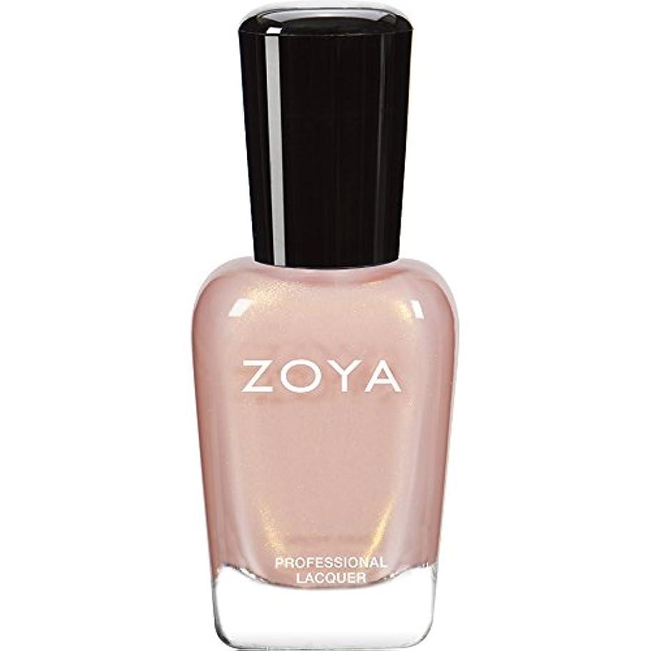 雇った固執移動するZOYA ゾーヤ ネイルカラーZP445(ERIKA) エリカ 15ml ゴールドがきらめくガーリーなベビーピンク パール/メタリック 爪にやさしいネイルラッカーマニキュア