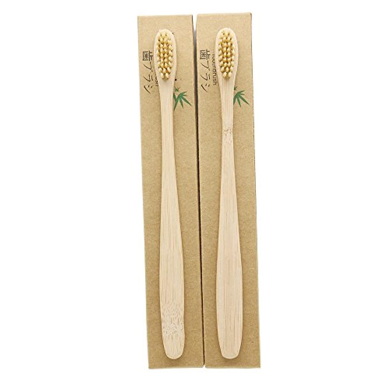 ふりをするメッセージ敬礼N-amboo 竹製耐久度高い 歯ブラシ 2本入り セット エコ ヘッド小さい クリ—ム色