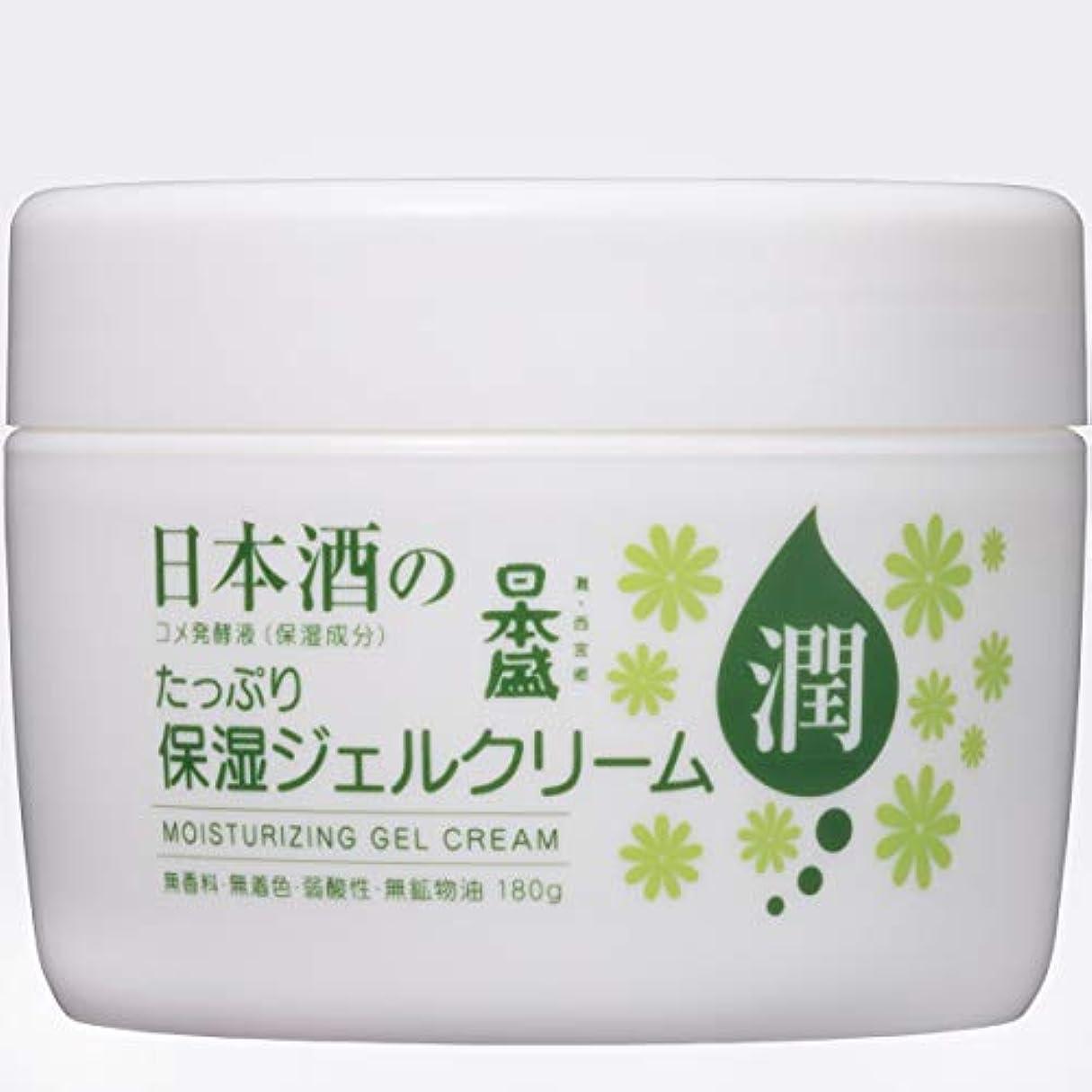 反対する選挙ふける日本盛 日本酒の保湿ジェルクリーム 180g(無香料 無着色 オールインワン)