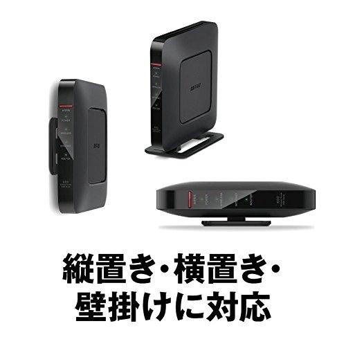 『BUFFALO WiFi 無線LAN ルーター WSR-600DHP 11n 300+300Mbps 推奨6台 3LDK 2階建向け【iPhone8/X対応】』の5枚目の画像