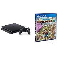 PlayStation 4 ジェット・ブラック 1TB + ドラゴンクエストビルダーズ2 破壊神シドーとからっぽの島 セット