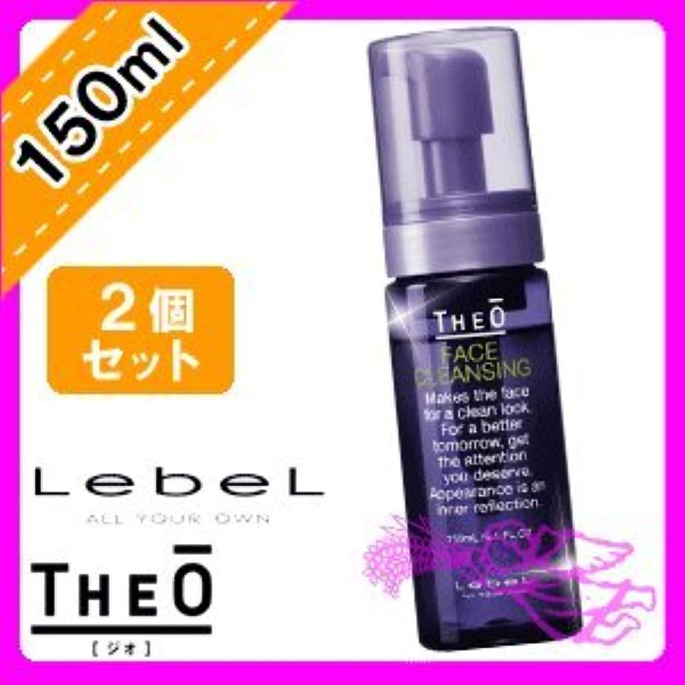 手数料タイマー確保するルベル ジオ フェイス クレンジング 150ml ×2個セット Lebel THEO 洗顔