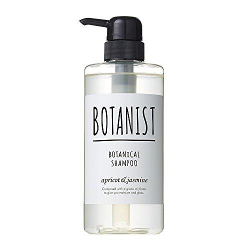 BOTANIST(ボタニスト)『ボタニカルシャンプー(モイスト)』