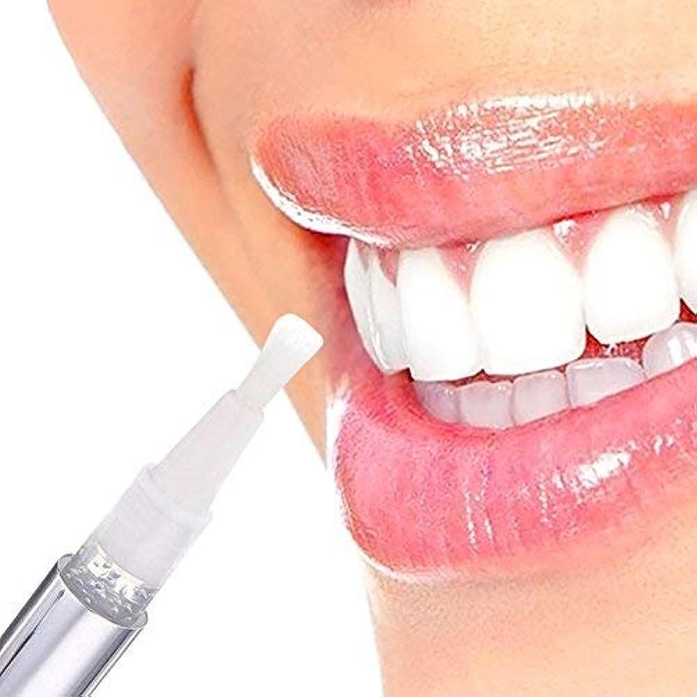 言い聞かせる配分生き残りNat 1PCS Hot Creative Effective Teeth Whitening Pen Tooth Gel Whitener Bleach Stain Eraser Sexy Celebrity Smile...