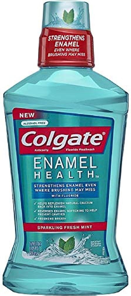 可能にする蒸気密接にColgate エナメル健康虫歯予防フッ素うがい薬、スパークリングフレッシュミント16.90オズ(5パック) 5パック