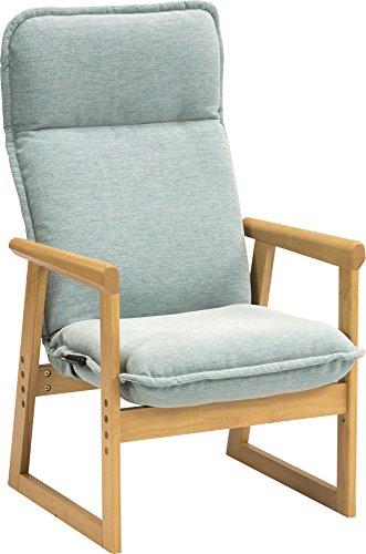 エムール 高座椅子 「ひなた」 14段階リクライニング/高さ調整ができる ナチュラル・ブルー
