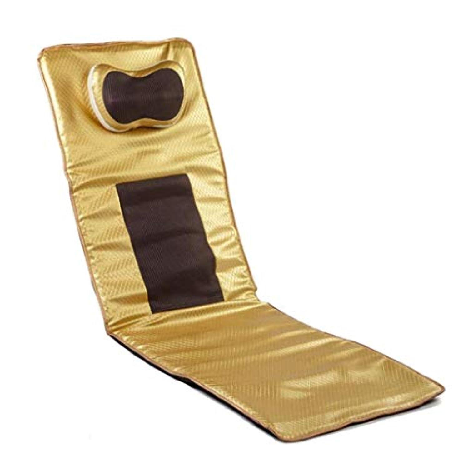 電気マッサージクッション、全身加熱マッサージクッション、マッサージ枕付き、折り畳み式の多機能電気マッサージマットレス、痛み/圧力を和らげる