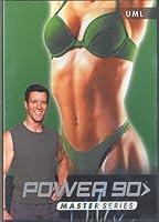 Power 90 Master Series - UML (DVD) [並行輸入品]