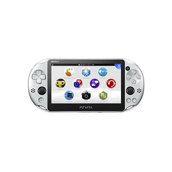 PlayStation Vita Wi-Fiモ...の紹介画像3