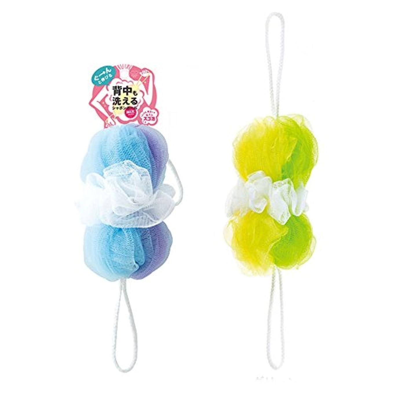違反するケーキ松明マーナ 背中も洗えるシャボンボール ミックス 2色セット(B&G)