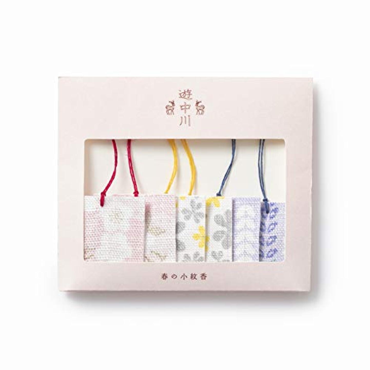 シンポジウム毛布新しい意味遊中川  春の小紋香 2019