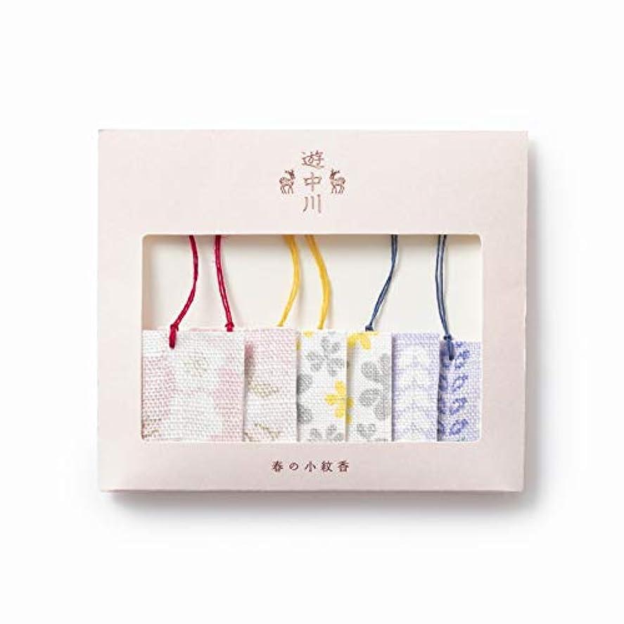 負荷シール現代の遊中川  春の小紋香 2019