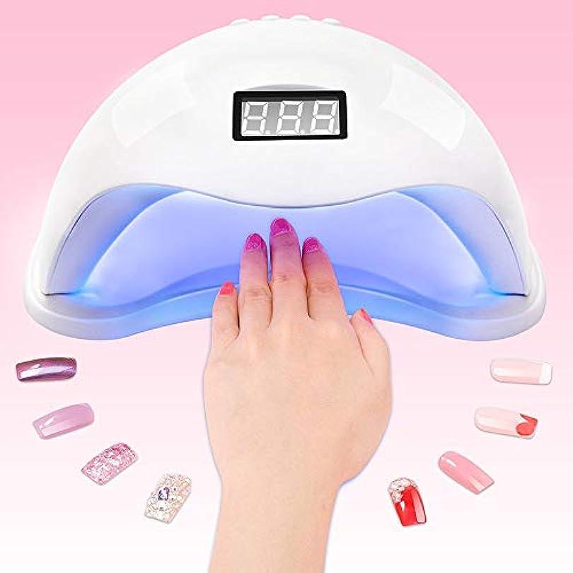 商業の圧倒する食用48W専門の紫外線LEDのゲルの釘ランプのポーランドの治癒のドライヤーライト10/30/60 / 99sおよび自動センサーLCDの治癒のマニキュア/ペディキュア